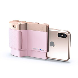 MIGGO ミーゴ iPhone用カメラグリップ PICTAR ONE MARK II J MWPT-ONERG44 ローズゴールド