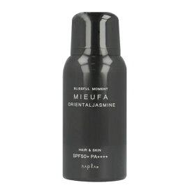 ナプラ napla MIEUFA(ミーファ)フレグランスUVスプレー ジャスミン