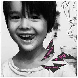ユニバーサルミュージック 小沢健二/ So kakkoii 宇宙 完全生産限定盤【CD】