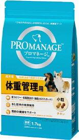 マースジャパンリミテッド Mars Japan Limited プロマネージ 成犬用 体重管理用 1.7kg