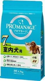 マースジャパンリミテッド Mars Japan Limited プロマネージ 7歳からの室内犬用 1.7kg