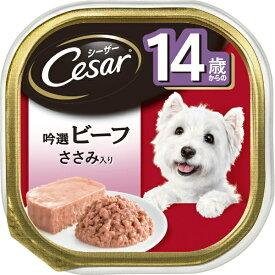 マースジャパンリミテッド Mars Japan Limited シーザー 14歳からの 吟選ビーフ ささみ入り 100g