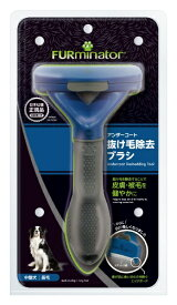 スペクトラムブランズジャパン Spectrum Brands Japan ファーミネーター 中型犬 M 長毛種用