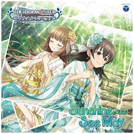 日本コロムビア NIPPON COLUMBIA (ゲーム・ミュージック)/ THE IDOLM@STER CINDERELLA GIRLS STARLIGHT MASTER 34 Sunshine See May【CD】