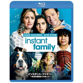 NBCユニバーサル NBC Universal Entertainment インスタント・ファミリー 〜本当の家族見つけました〜【ブルーレイ】