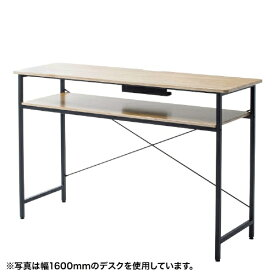 サンワサプライ SANWA SUPPLY スタンディングデスク(W1400×D500mm) EHD-MST14050LM 薄い木目