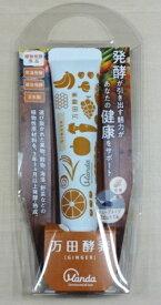 万田発酵 MANDA 万田酵素GINGERチューブタイプ26g