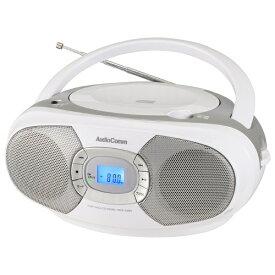 オーム電機 OHM ELECTRIC CDラジオ RCR-220N-S シルバー [ワイドFM対応][RCR220NS]