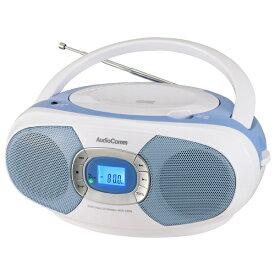 オーム電機 OHM ELECTRIC RCR-220N-A ステレオCDラジオ AudioComm ブルー [ワイドFM対応][RCR220NA]