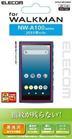 エレコム ELECOM Walkman A 2019 NW-A100シリーズ対応保護フィルム 防指紋 高光沢 AVS-A19FLFANG