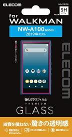 エレコム ELECOM Walkman A 2019 NW-A100シリーズ対応ガラスフィルム AVS-A19FLGG