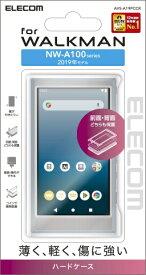 エレコム ELECOM Walkman A 2019 NW-A100シリーズ対応ハードケース クリア AVS-A19PCCR