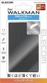 エレコム ELECOM Walkman A 2019 NW-A100シリーズ対応薄型レザーケース ブラック AVS-A19PLFUBK
