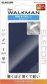 エレコム ELECOM Walkman A 2019 NW-A100シリーズ対応薄型レザーケース ブルー AVS-A19PLFUBU