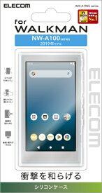エレコム ELECOM Walkman A 2019 NW-A100シリーズ対応シリコンケース クリア AVS-A19SCCR
