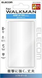 エレコム ELECOM Walkman A 2019 NW-A100シリーズ対応ソフトケース クリア AVS-A19UCCR