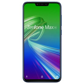 ASUS エイスース ZenFone Max M2 スペースブルー「ZB633KL-BL64S4」Snapdragon 632 6.3型 メモリ/ストレージ:4GB/64GB nanoSIM x2 DSDV対応 ドコモ/au/ソフトバンク/YmobileSIM対応 SIMフリースマートフォン[スマホ 本体 新品 ZB633KLBL64S4]