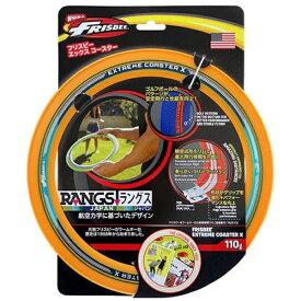 ラングスジャパン RANGS JAPAN フリスビー エックスコースター オレンジ(直径33cm)