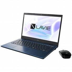 NEC エヌイーシー PC-HM750PAL ノートパソコン LAVIE Home Mobile(HM750シリーズ) ネイビーブルー [14.0型 /intel Core i7 /SSD:512GB /メモリ:8GB /2019年秋冬モデル][14インチ office付き 新品 windows10 PCHM750PAL]