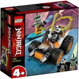 レゴジャパン LEGO 71706 ニンジャゴー コールのアーススピードカー[レゴブロック]