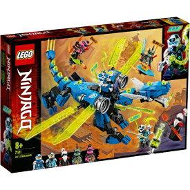 レゴジャパン LEGO 71711 ニンジャゴー ジェイのサイバー・ドラゴン: キルベルス[レゴブロック]