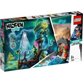 レゴジャパン LEGO 70431 ヒドゥンサイド ジョー・イシュマエルの暗やみの灯台[レゴブロック]