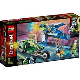 レゴジャパン LEGO 71709 ニンジャゴー ニンジャデッドヒート