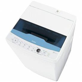 ハイアール Haier JW-CD70A-W 全自動洗濯機 Think Series ホワイト [洗濯7.0kg /乾燥機能無 /上開き][洗濯機 7kg JWCD70A]
