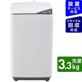 ハイアール Haier JW-K33G-W 全自動洗濯機 Joy Series ホワイト [洗濯3.3kg /乾燥機能無 /上開き][洗濯機 3kg 一人暮らし JWK33G]