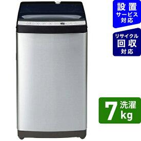 ハイアール Haier JW-XP2C70F-XK 全自動洗濯機 URBAN CAFE SERIES(アーバンカフェシリーズ) ステンレスブラック [洗濯7.0kg /乾燥機能無 /上開き][洗濯機 7kg JWXP2C70F]【point_rb】