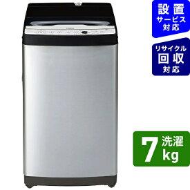 ハイアール Haier JW-XP2CD70F-XK 全自動洗濯機 URBAN CAFE SERIES(アーバンカフェシリーズ) ステンレスブラック [洗濯7.0kg /乾燥機能無 /上開き][洗濯機 7kg JWXP2CD70F]