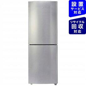 ハイアール Haier JR-XP2NF270F-XK 冷蔵庫 URBAN CAFE SERIES(アーバンカフェシリーズ) ステンレスブラック [2ドア /右開きタイプ /270L][冷蔵庫 新品]【point_rb】