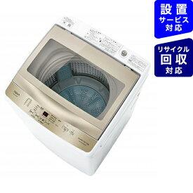 AQUA アクア AQW-GS70HBK-FG 全自動洗濯機 フロストゴールド [洗濯7.0kg /乾燥機能無 /上開き][洗濯機 7kg AQWGS70HBK_FG]