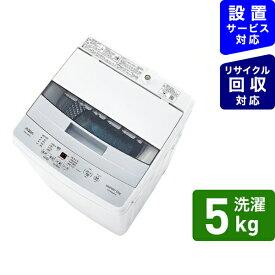 AQUA アクア AQW-S50HBK-FS 全自動洗濯機 フロストシルバー [洗濯5.0kg /乾燥機能無 /上開き][洗濯機 5kg AQWS50HBK_FS]【point_rb】