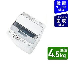 AQUA アクア AQW-S45HBK-FS 全自動洗濯機 フロストシルバー [洗濯4.5kg /乾燥機能無 /上開き][AQWS45HBK_FS]【point_rb】