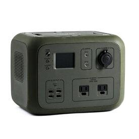 加島商事 SmartTap ポータブル電源 PowerArQ2 500Wh オリーブドラブ