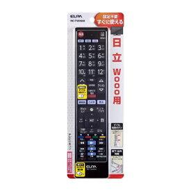 ELPA エルパ テレビリモコン 日立用 RC−TV019HI RC-TV019HI