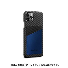 AREA エアリア MonCarbon HOVERSKIN サフィアーノ iPhone11Pro フルカーボンケース HSXI01BL ブルー