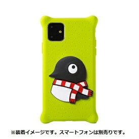 エアリア Bone キャラクター付き iPhone11用ケース PhoneBubbleFigure ペンギン PH19082-PEN グリーン
