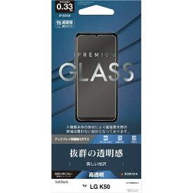 ラスタバナナ RastaBanana LG K50 ガラスパネル【AGC製】 GP1855K50 クリア