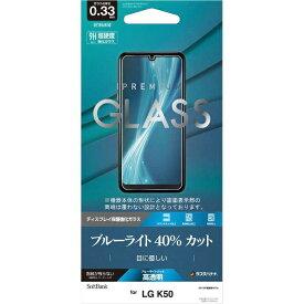 ラスタバナナ RastaBanana LG K50 ガラスパネル【AGC製】 GE1856K50 クリア