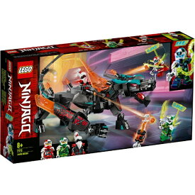 レゴジャパン LEGO 71713 ニンジャゴー マッドキング・ドラゴン