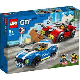 レゴジャパン LEGO 60242 シティ ポリス ハイウェイの逮捕劇[レゴブロック]