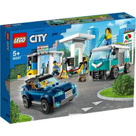 レゴジャパン LEGO 60257 シティ ガソリンスタンド[レゴブロック]