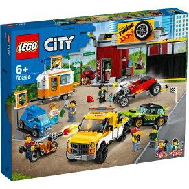 レゴジャパン LEGO 60258 シティ 車の修理工場[レゴブロック]