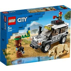 レゴジャパン LEGO 60267 シティ サファリのオフローダー[レゴブロック]