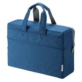 サンワサプライ SANWA SUPPLY ノートパソコン対応[〜13.3インチ] テレワークモバイルバッグ BAG-TW3BL ブルー[BAGTW3BL]