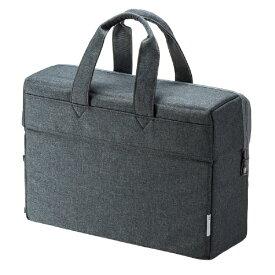 サンワサプライ SANWA SUPPLY ノートパソコン対応[〜15.6インチ] テレワークモバイルバッグ BAG-TW3GY グレー[BAGTW3GY]
