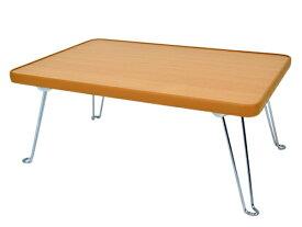 ミツワ ミツワ 日本製 ミニテーブル 木目 ナチュラル (ライトオーク) 45×30×20cm 折りたたみ式 TF-7LO
