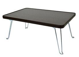 ミツワ ミツワ 日本製 ミニテーブル 木目 ブラウン 45×30×20cm 折りたたみ式 TF-7BR